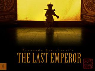 criterion_last-emperor