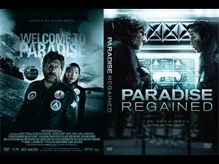 paradise-regained_3