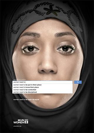 """UN Women """"Women Need To..."""" ad by Ogilvy & Mather Dubai"""